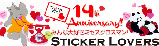 Mrs.Grossman's ステッカー専門店 Sticker Lovers