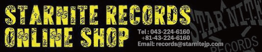 STARNITE RECORDS ONLINESHOP