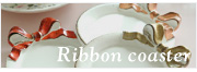 Ribbon Coaster
