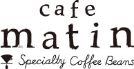 cafe matin(カフェマタン)〜Specialty Coffee Beans〜
