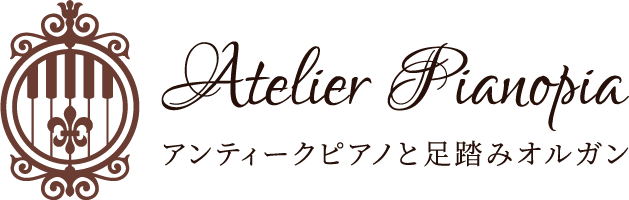 Atelier Pianopia Shop