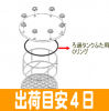 遊湯泉 ろ過タンクふた用OリングP225(1-A)