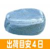 湯ったりくんMark2・湯ったりくん(BEF共通)ろ過材活性炭(ネット付)
