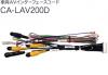 Panasonic CA-LAV200D ■取寄せ