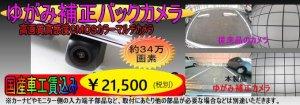 17周年記念キャンペーン!!<br>【国産車限定】CASTRADE  CX-C50MF-i<br>★バックカメラ取付けキャンペーン<img class='new_mark_img2' src='https://img.shop-pro.jp/img/new/icons29.gif' style='border:none;display:inline;margin:0px;padding:0px;width:auto;' />