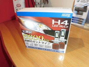 LEDヘッドライト(H4 Hi/Lo)<br>■実測値6600lm<br>★国産車取付け工賃込みキャンペーン【1/31(日)まで】<img class='new_mark_img2' src='https://img.shop-pro.jp/img/new/icons30.gif' style='border:none;display:inline;margin:0px;padding:0px;width:auto;' />