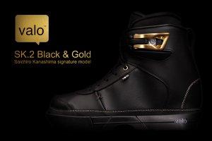 VALO SK.2 Black