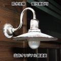 白ペンキ錆び風ブラケットライト