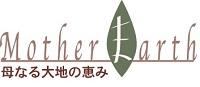 シアバター(ガーナ産)のマザーアース-MOTHER EARTH-
