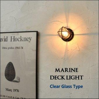[マリンデッキライト(屋外用防雨外灯照明)クリアガラス 船舶照明