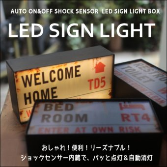 _在庫限り ショックセンサーで自動点灯&自動消灯!LEDサインライト