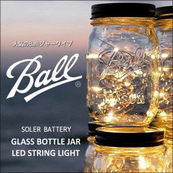 _ソーラー充電で自動点灯!BallジャーLEDストリングスボトルライト