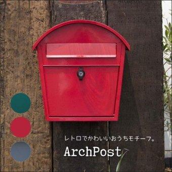 .アーチポスト メールボックス(郵便受け)