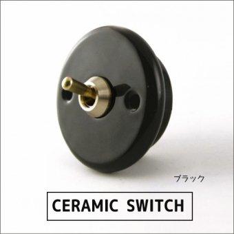 __陶器スイッチ(ブラック) セラミックスイッチ トグルスイッチ すっきりデザイン