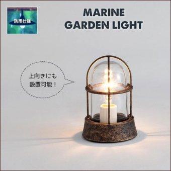 .真鍮製マリンガーデンライト(防雨)BH1000古色ポーチライト