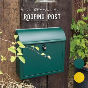 .ルーフィングポスト メールボックス(郵便受け)