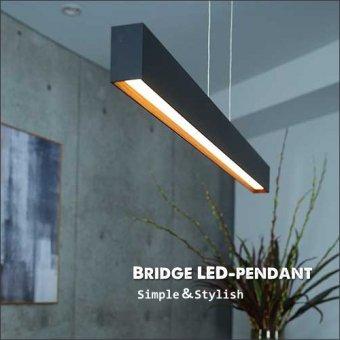 :シンプルでスタイリッシュ!調光/調色も可能!Bridge LED Pendant Light<img class='new_mark_img2' src='https://img.shop-pro.jp/img/new/icons61.gif' style='border:none;display:inline;margin:0px;padding:0px;width:auto;' />