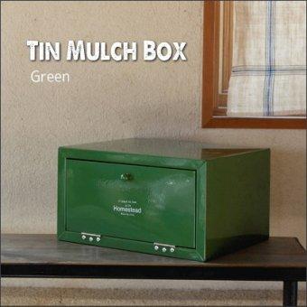 -在庫限り TINスクエアマルチボックス(グリーン)