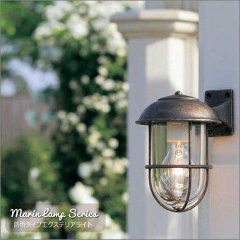 ^送料無料-真鍮製マリンウォールランプ(防雨ブラケット)BR5000古色クリアガラス
