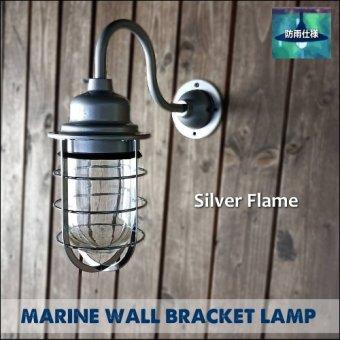 [船舶風マリンウォールブラケット(屋外用外灯照明)※防雨仕様 LED電球対応