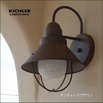 :送料無料-KICHLERブラケットライト(A)LED電球対応(屋外用防雨照明)玄関照明