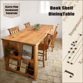 オーダー製作>パイン無垢材+オイル仕上げのブックシェルフダイニングテーブル