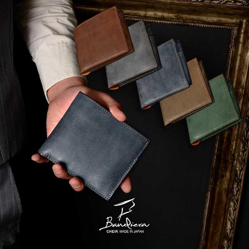 ロロマレザー【Bandiera 二つ折り財布】の評価