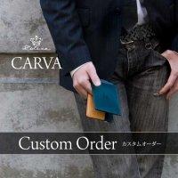 カスタムオーダー【CARVA】