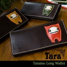 長財布【タラモ◆ミミ】の評価