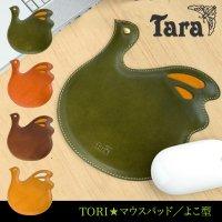 【TORI★マウスパッド/よこ型】レターパック対応