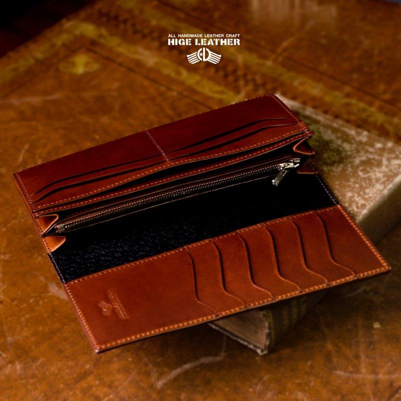 【Grande - ブッテーロ 長財布】の評価