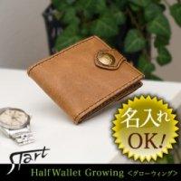 二つ折り財布【growing】
