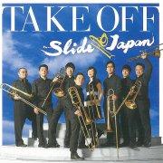 CD スライドジャパン : テイク・オフ