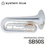 システムブルー : マーチング 4バルブ チューバ SB50S(プロフェッショナル シリーズ)