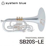 システムブルー : マーチング メロフォン SB20S-LE (トラディショナル シリーズ)