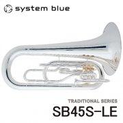 システムブルー : マーチング チューバ SB45S-LE(トラディショナル シリーズ)
