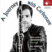 CD アレッサンドロ・カルボナーレ : カルボナーレと巡る音楽旅行