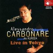 CD アレッサンドロ・カルボナーレ : ライブ・イン・東京