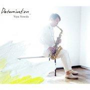CD 米田裕也 : Determination