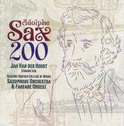 CD アドルフサックス200 演奏:洗足学園音楽大学サクソフォーンオーケストラ&ファンファーレオルケスト