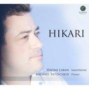 CD ジェローム・ララン : HIKARI