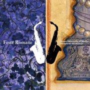 CD 昭和音楽大学 昭和サクソフォーン・オーケストラ : 交響詩「ローマの祭り」