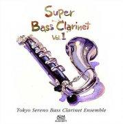 CD 東京セレーノ・バスクラリネットアンサンブル : スーパー・バスクラ Vol.1