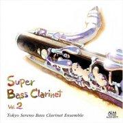 CD 東京セレーノ・バスクラリネットアンサンブル : スーパー・バスクラ Vol.2