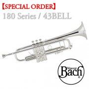 【特注モデル】バック : B♭管トランペット 180シリーズ 43ベル 各種