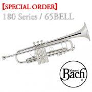 【特注モデル】バック : B♭管トランペット 180シリーズ 65ベル 各種