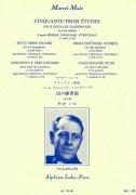 ミュール : サクソフォン教程 ベーム、テルシャック、フュルステノーの53の練習曲 第一巻