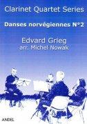 グリーグ : ノーヴェルジンの踊り 第2楽章