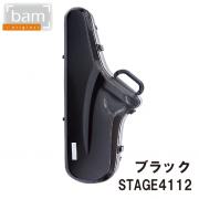バム : ステージ キャビンケース テナーサクソフォン用 全2色 STAGE4112