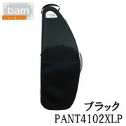 バム : パンサー ハイテック テナーサクソフォン用 PANT4102XL